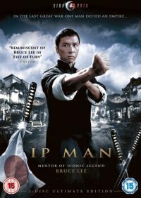 Ip Man / Ип Ман (2008)