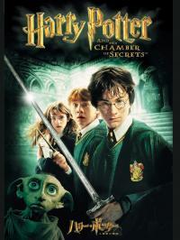 Harry Potter and the Chamber of Secrets / Хари Потър и стаята на тайните (2002) (BG Audio)