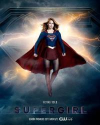 Supergirl / Супергърл - S03E01