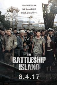 The Battleship Island / Пограничен Остров (2017)