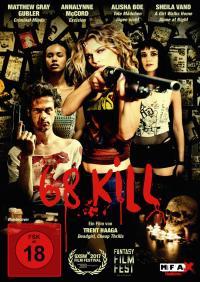 68 Kill / Кървава плячка (2017)