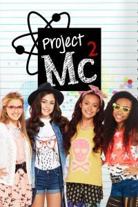 Project Mc² / Проект Mc² (2015) (BG Audio)