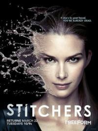 Stitchers / Пришиване - S02E08
