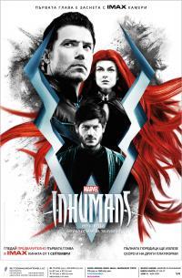 Inhumans / Нечовеци - S01E08 - Season Finale