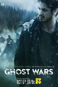 Ghost wars / Призрачни войни - S01E08