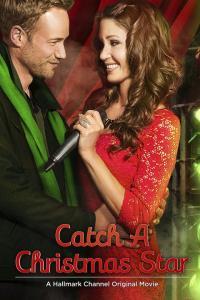 Catch A Christmas Star / Моята коледна звезда (2013) (BG Audio)
