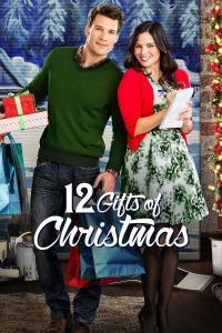 12 Gifts Of Christmas / Дванадесет коледни подаръка (2015)