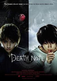 Death Note / Тетрадката на смъртта (2006)