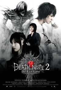 Death Note 2: The Last Name / Тетрадката на Смъртта 2: Последното име (2006)