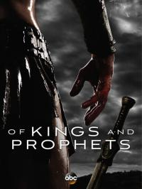 Of Kings and Prophets / Царе и Пророци - S01E08