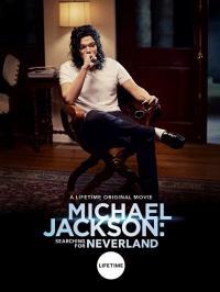 Michael Jackson: Searching for Neverland / Майкъл Джексън: В търсене на Невърленд (2017)