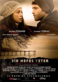 Bir Nefes Yeter / Един Дъх е Достатъчен (2017)