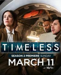 Timeless / Безкрайност - S02E01
