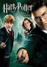 Harry Potter and the Order of the Phoenix / Хари Потър и орденът на феникса (2007) (BG Audio)