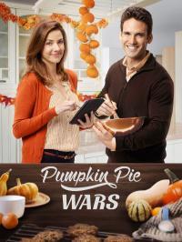 Pumpkin Pie Wars / Най-сладкият пай (2016) (BG Audio)