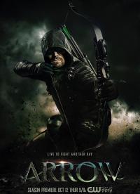 Arrow / Стрелата - S06E19