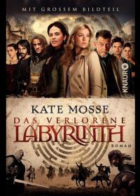 Labyrinth / Лабиринт (2012)