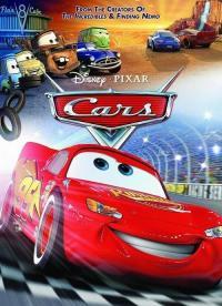 Cars / Колите (2006) (BG Audio)