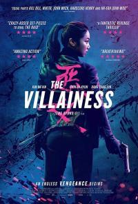 The Villainess / Злодейката (2017)