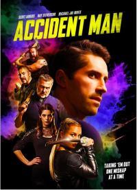 Accident Man / Нещастния случай (2018)
