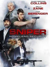 Sniper: Ultimate Kill / Снайперист: Последно убийство (2017)