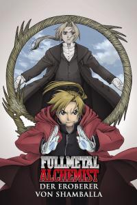 Fullmetal Alchemist The Movie: Conqueror of Shamballa / Металния Алхимик: Завоевателите на Шамбала (2005)