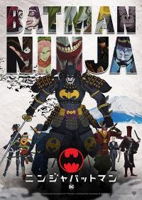 Batman Ninja / Батман Нинджа (2018)
