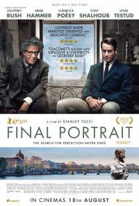 Final Portrait / Последен портрет (2017)