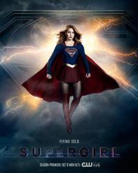 Supergirl / Супергърл - S03E23 - Season Finale