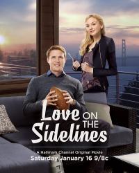 Love on the Sidelines / Любoв извън играта (2016) (BG Audio)