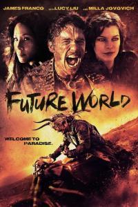 Future World / Бъдещ свят (2018)
