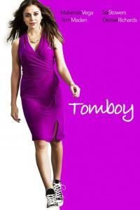 Tomboy / Мъжко момиче (2017) (BG Audio)