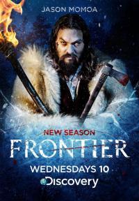 Frontier / Граница - S03E01