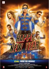 Happy New Year / Честита нова година (2014)