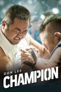 Champion / Шампион (2018)