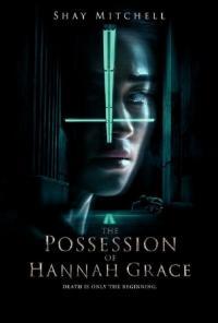 The Possession of Hannah Grace / Дяволът в теб (2018)