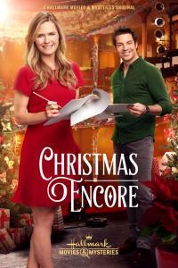 Christmas Encore / Коледно бягство (2017)