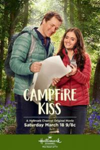 Campfire Kiss / Целувка край лагерния огън (2017) (BG Audio)