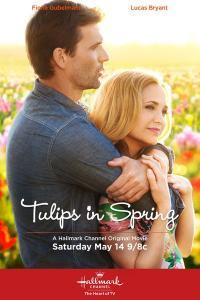 Tulips in Spring / Лалета през пролетта (2016) (BG Audio)