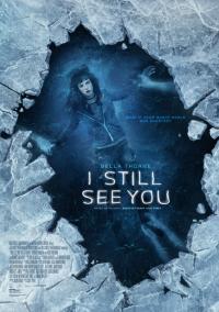 I Still See You / Все още те виждам (2018 )