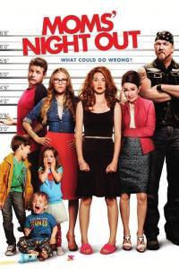 Moms' Night Out / Нощта на майките (2014) (BG Audio)