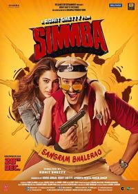 Simmba / Симба (2018)