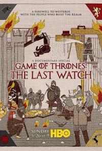 Game of Thrones: The Last Watch / Игра на тронове: Последният Страж