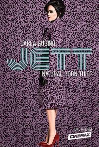 Jett / Джет - S01E01