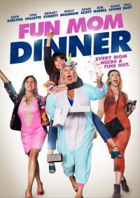 Fun Mom Dinner / Свободната вечер на майките (2017) (BG Audio)