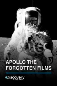 Apollo: The Forgotten Films / Аполо: Изгубените записи (2019) (BG Audio)