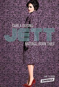 Jett / Джет - S01E07