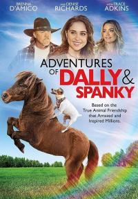 Adventures of Dally and Spanky / Приключенията на Доли и Спанки (2019)