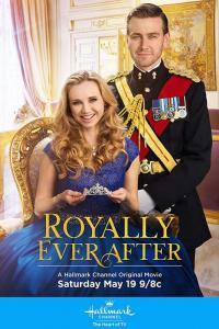 Royally Ever After / Ще се омъжа за принц (2018) (BG Audio)