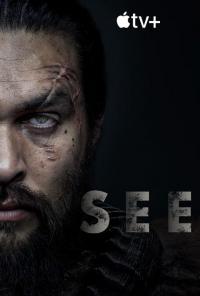 See / Проглеждане - S01E01
